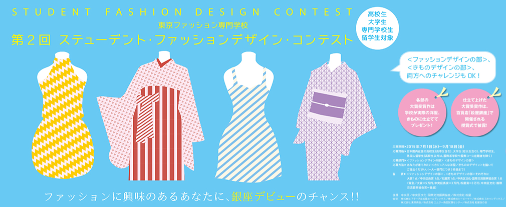 slide1-2015-contest